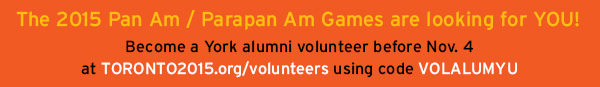 Pan Am Alumni Volunteers banner