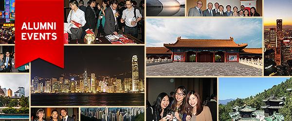 Hong Kong Alumni Reception @ Conrad Hong Kong | Hong Kong Island | Hong Kong