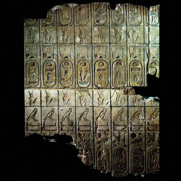 an overview of the unification of egypt around 3100 bc Best answer: from about 6000 bc various communities of hunter-gatherers make the nile and egypt the centre of their territory, around which they roam.