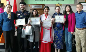 YorkU students win at Chinese Bridge competition