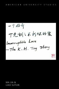 Incorruptible Love: The K.H. Ting Story