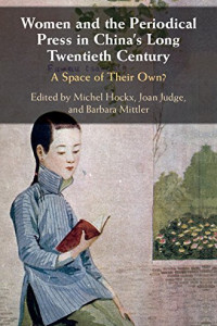 women and their periodical press in china's long twentieth century book cover